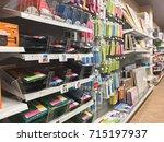 ratchaburi  thailand   august... | Shutterstock . vector #715197937