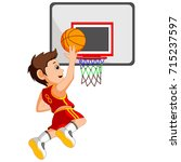basketball player in action | Shutterstock . vector #715237597