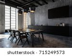 wooden table and chairs in... | Shutterstock . vector #715249573