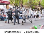 mcminnville  oregon  usa   may... | Shutterstock . vector #715269583