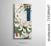 pattern of white chrysanthemum. ... | Shutterstock .eps vector #715289647