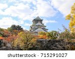 osaka japan  nov 2016  osaka... | Shutterstock . vector #715291027