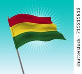 waving bolivia flag. vector... | Shutterstock .eps vector #715315813