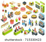shopping center indoor plaza... | Shutterstock .eps vector #715330423