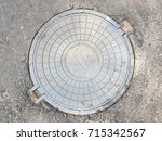 old sewer | Shutterstock . vector #715342567
