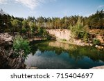 landscape of an old flooded...   Shutterstock . vector #715404697