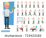 set of businessman character... | Shutterstock .eps vector #715423183