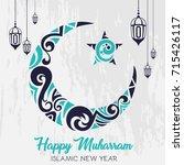 islamic new year illustration. | Shutterstock .eps vector #715426117