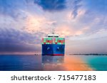 logistics and transportation of ... | Shutterstock . vector #715477183