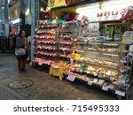 naha  okinawa  japan   2017  ... | Shutterstock . vector #715495333