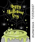 halloween hand drawn greeting... | Shutterstock .eps vector #715524337