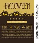 halloween style poster... | Shutterstock .eps vector #715558093
