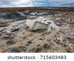 giant crater of unknown origin... | Shutterstock . vector #715603483