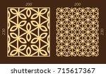 laser cutting set. woodcut... | Shutterstock .eps vector #715617367