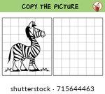 funny little zebra. copy the... | Shutterstock .eps vector #715644463