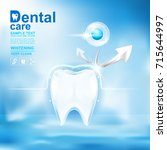 dental care tooth icon vector... | Shutterstock .eps vector #715644997