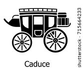 carriage icon. simple... | Shutterstock .eps vector #715664233