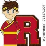r is for roman   cute cartoon... | Shutterstock .eps vector #715671007
