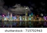 victoria harbour  hong kong... | Shutterstock . vector #715702963