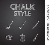 hand drawn kitchen sketches set.... | Shutterstock .eps vector #715730773