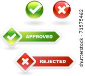 approved and rejected button... | Shutterstock .eps vector #71575462