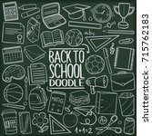 back to school doodle icon... | Shutterstock .eps vector #715762183