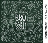 bbq party doodle icon... | Shutterstock .eps vector #715762393