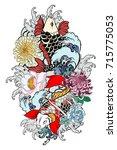 beautiful  colorful koi carp... | Shutterstock .eps vector #715775053