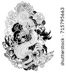 hand drawn dragon tattoo ... | Shutterstock .eps vector #715795663
