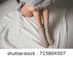 cozy winter evening   warm... | Shutterstock . vector #715804507