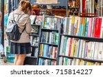 london  uk   september 1  2017  ... | Shutterstock . vector #715814227