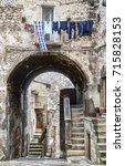Small photo of pictorial old streets of Italian villages in Abruzzi, Italy