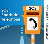 roadside emergency sos... | Shutterstock .eps vector #715856617