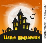 halloween orange night with a... | Shutterstock .eps vector #715867837