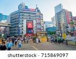 tokyo  japan june 28   2017 ... | Shutterstock . vector #715869097