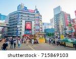 tokyo  japan june 28   2017 ... | Shutterstock . vector #715869103