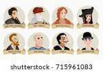 michelangelo  da vinci ... | Shutterstock .eps vector #715961083