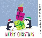 cute two penguins are giving... | Shutterstock .eps vector #715968523