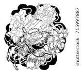 tattoo design chinese dragon... | Shutterstock .eps vector #715997887
