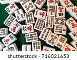 Mahjong Board Game Pieces Lyin...