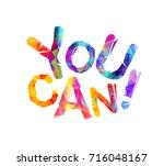 you can. motivational...   Shutterstock .eps vector #716048167