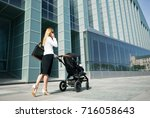 mother in business world with... | Shutterstock . vector #716058643