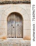 old door to valldemossa  spain... | Shutterstock . vector #716096773
