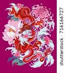 hand drawn dragon tattoo... | Shutterstock .eps vector #716166727