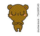 bear cartoon chraracter   Shutterstock .eps vector #716189143