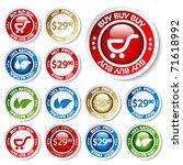 vector set of stickers   buy ... | Shutterstock .eps vector #71618992