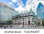 montreal  canada   august 13 ... | Shutterstock . vector #716196307