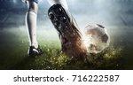 soccer goal moment. mixed media | Shutterstock . vector #716222587