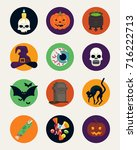 cool vector set of happy... | Shutterstock .eps vector #716222713
