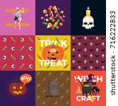 cool vector happy halloween... | Shutterstock .eps vector #716222833